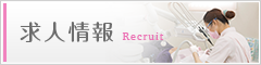 bnr_recruit