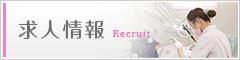 bnr_recruit
