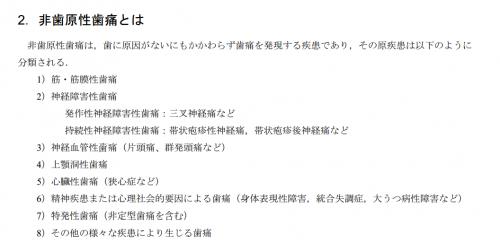 スクリーンショット 2014-07-02 09.23